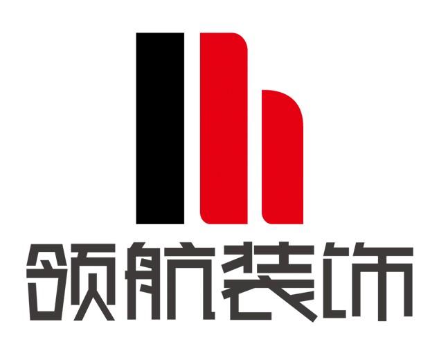 徐州领航装饰工程有限公司     - 徐州装修公司