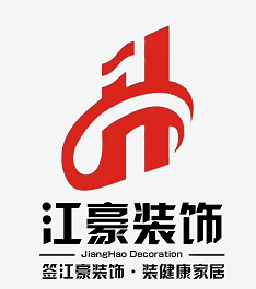 贵州江豪建筑装饰工程有限公司