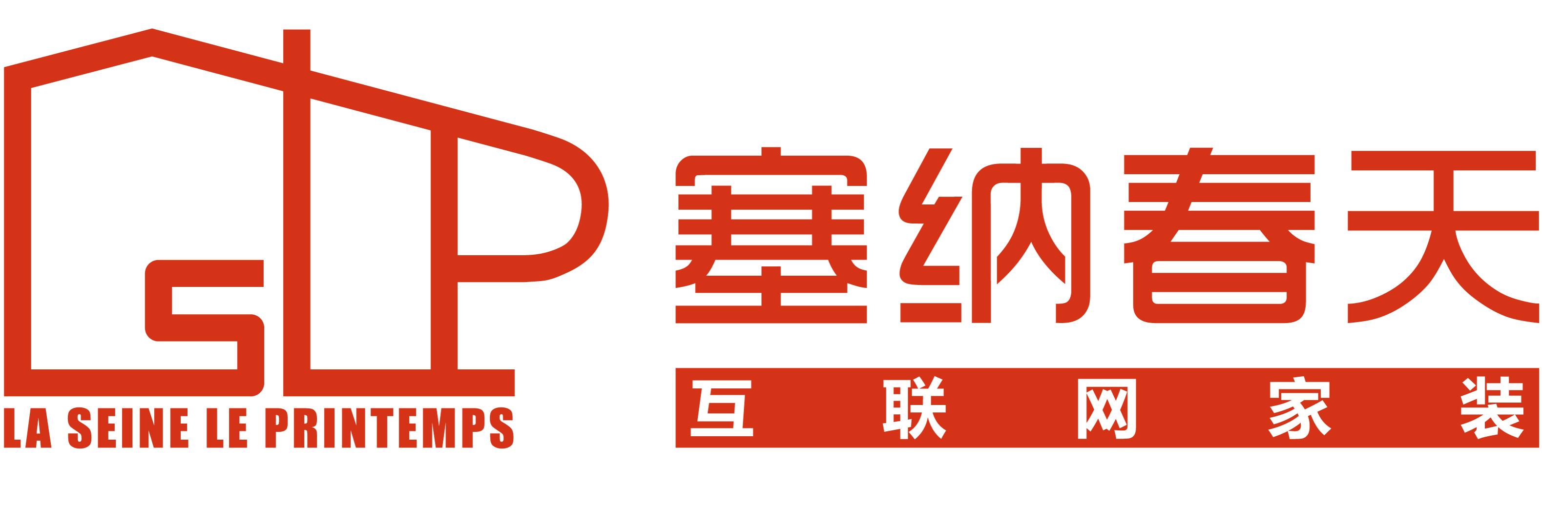 南宁塞纳四季装饰工程有限公司