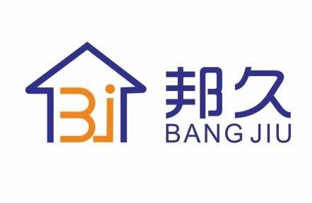 淮安邦久建筑装饰工程有限公司