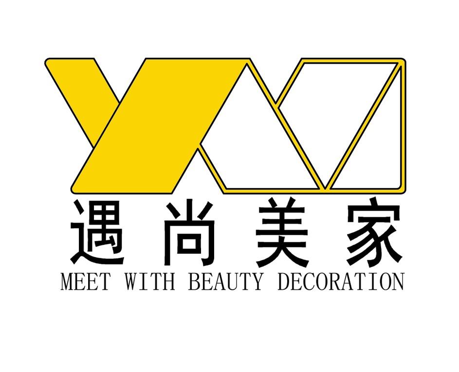 广州遇尚美家装饰设计有限公司 - 广州装修公司