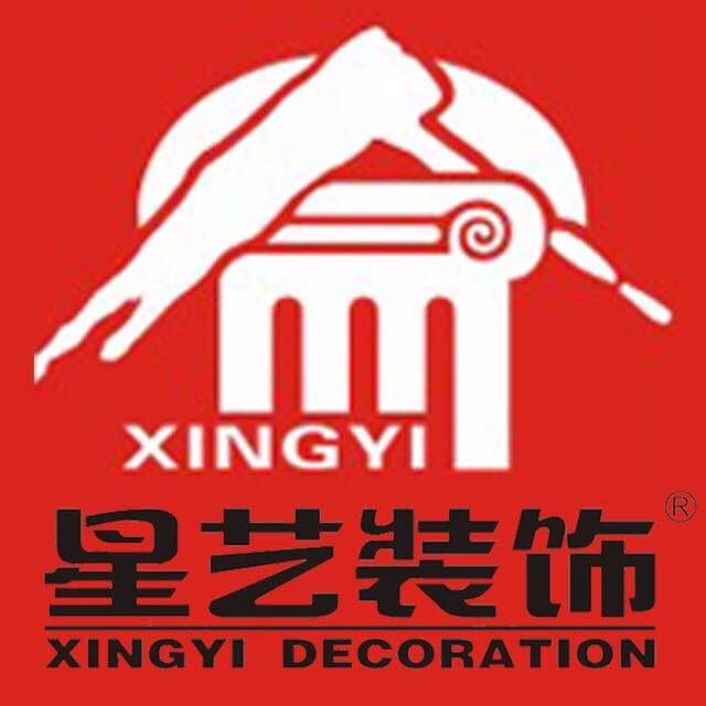 广东lols10总决赛外围装修惠州有限公司公司