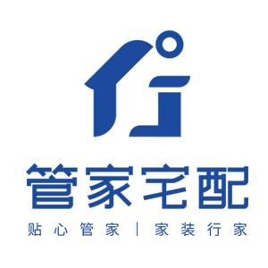 广州管家宅配有限公司