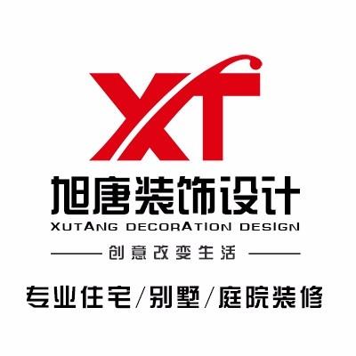 广州市旭唐装饰设计有限公司 - 广州装修公司