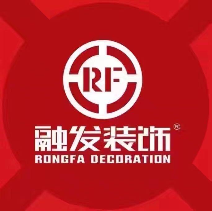 北京融发装饰张家口分公司 - 张家口装修公司