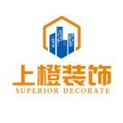 北京上橙建筑装饰