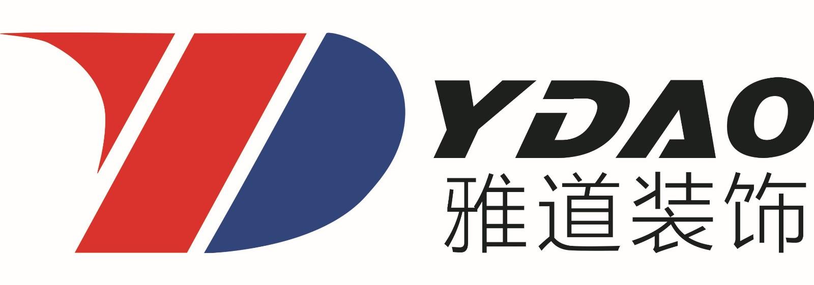徐州雅道装饰工程有限公司