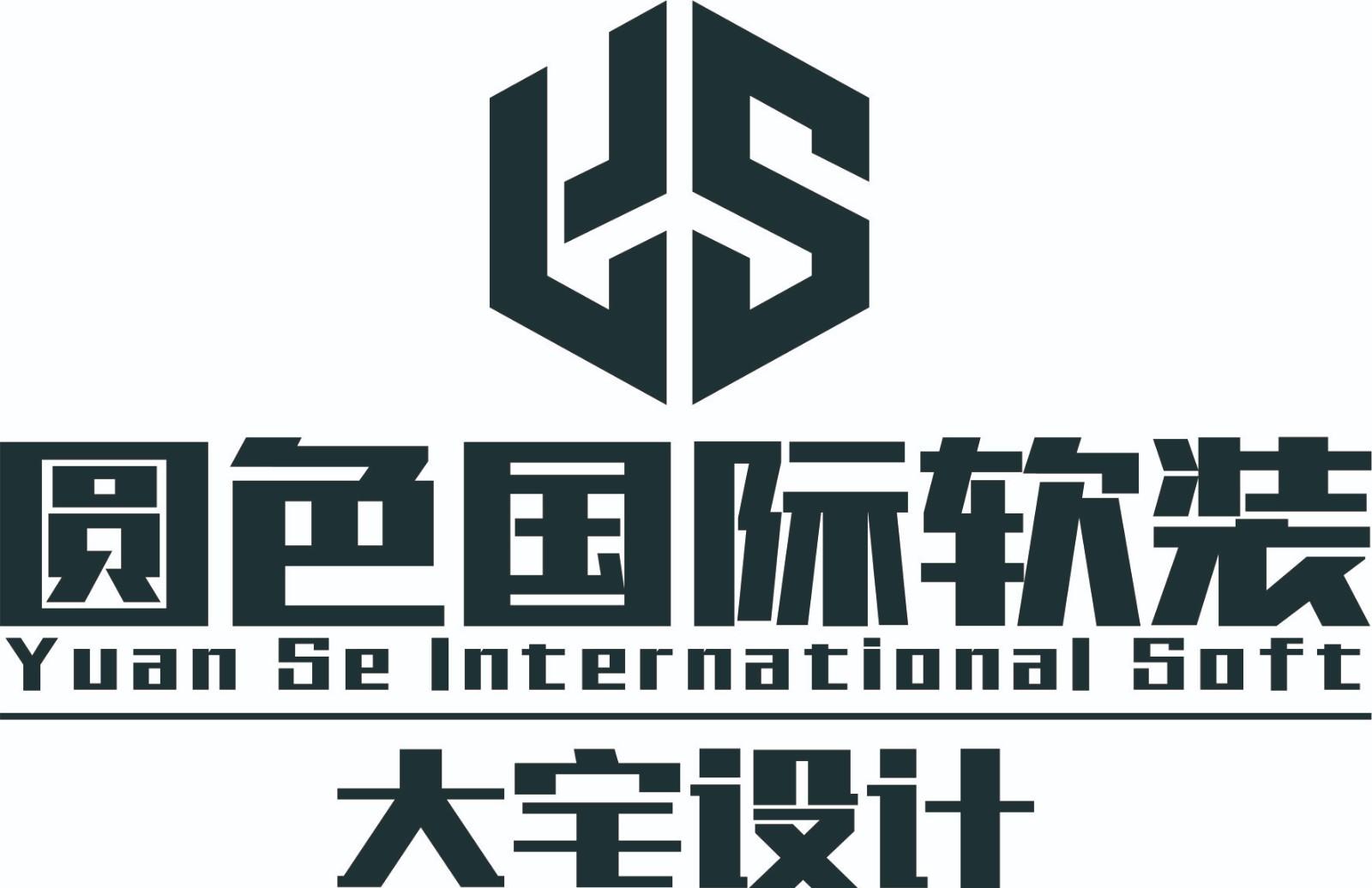云南圆色装饰工程有限公司