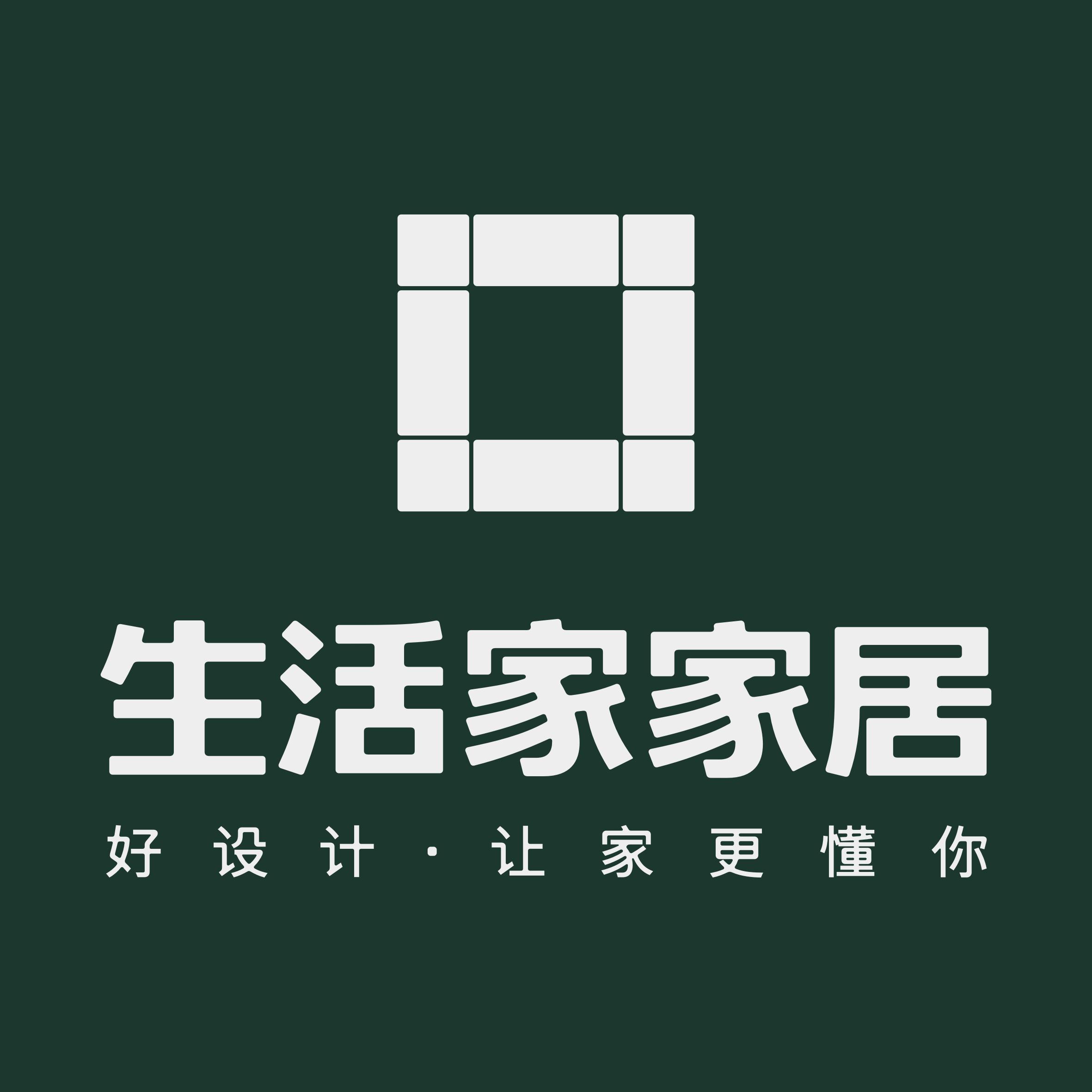 济南生活家 - 济南装修公司