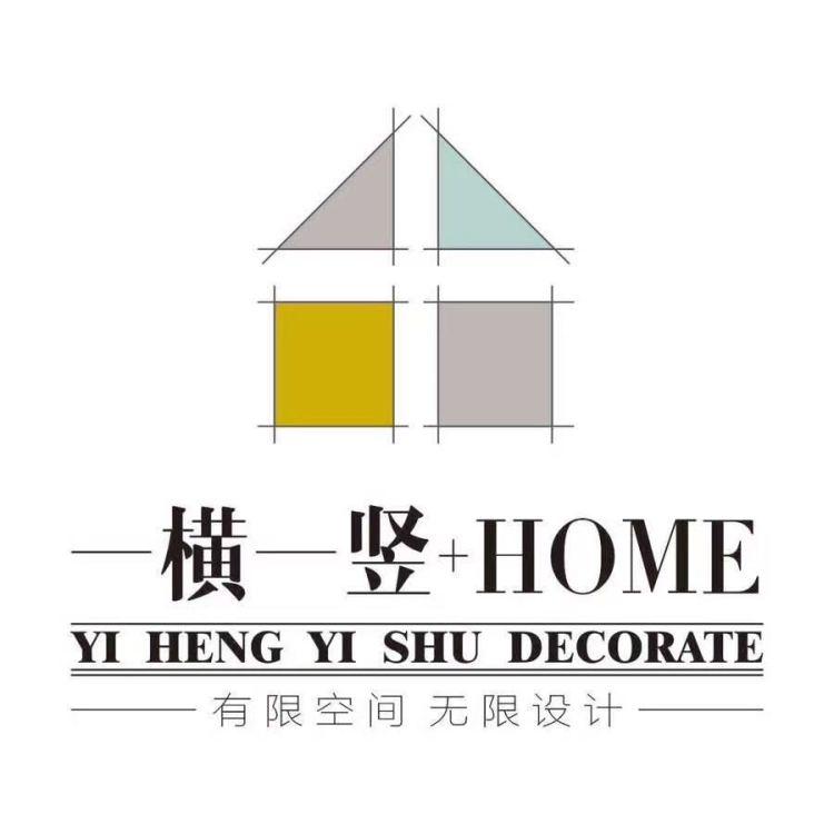 南京一横一竖装饰设计有限公司 - 南京装修公司