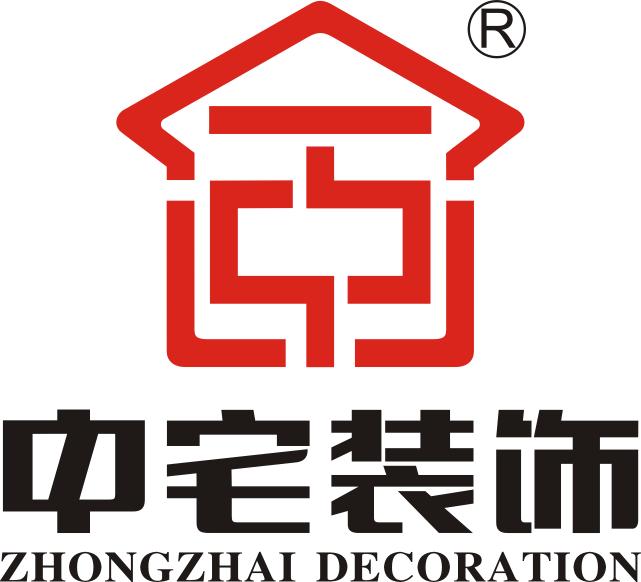 广西中宅建筑装饰工程集团有限责任公司