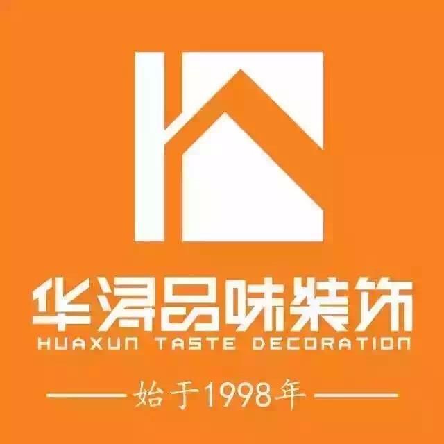江阴华浔品味装饰设计工程有限公司