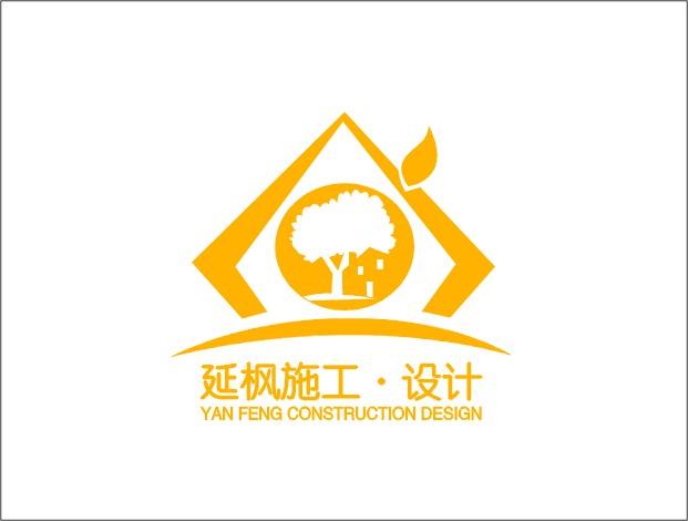 洛阳延枫装饰工程有限公司
