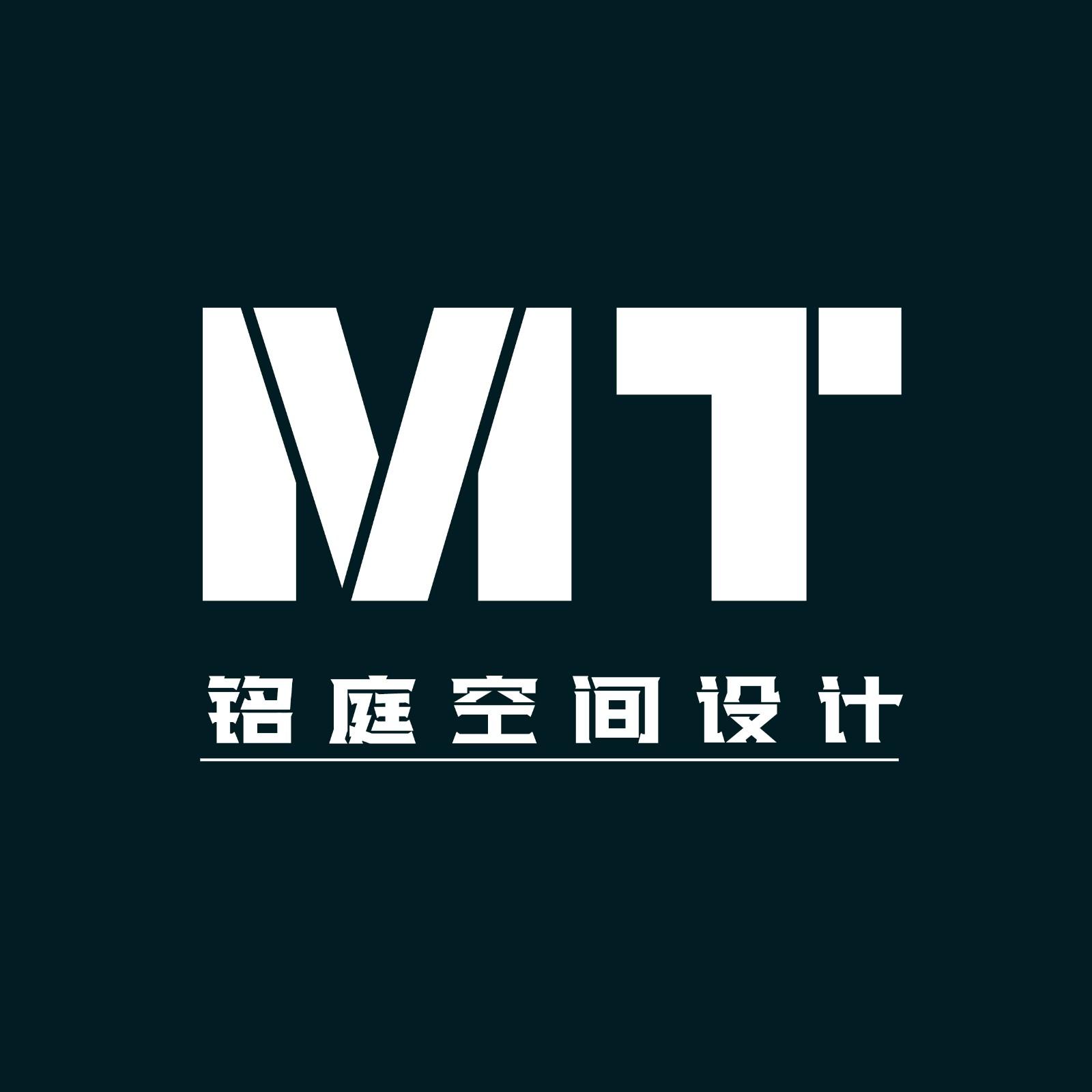 贵州铭庭建筑工程有限公司
