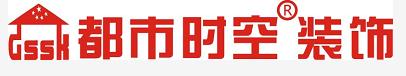 北京都市时空装饰工程有限公司