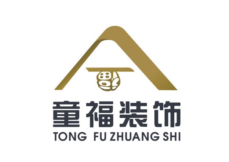 童福装饰工程(惠州)有限公司 - lols10总决赛外围