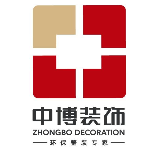浙江中博家居装饰设计工程有限公司