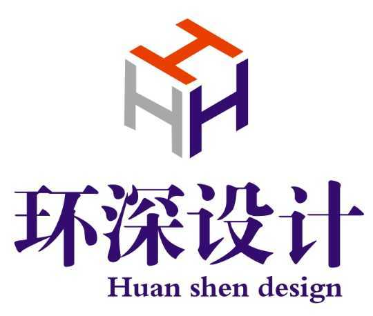 上海环深装饰