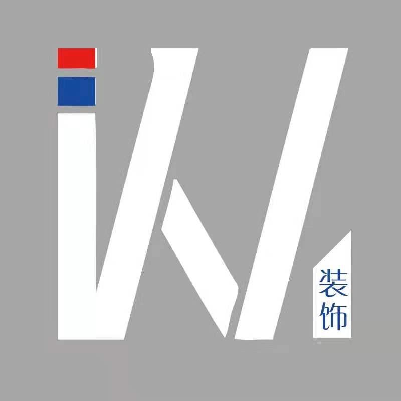 内蒙古唯珂装饰设计工程有限公司 - 呼和浩特装修公司