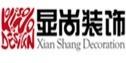 上海显尚装饰工程设计有限公司 - 上海装修公司