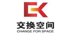 青岛交换空间装饰工程有限公司 - 青岛装修公司