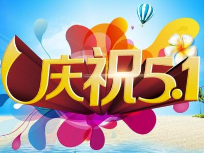 """◆【尚世装饰】尚世装饰""""五一""""加盟活动火热进行中!"""