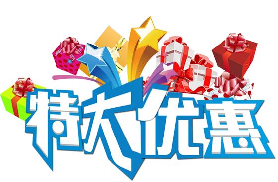 长沙觅糖装修6.11幸福生活狂欢日