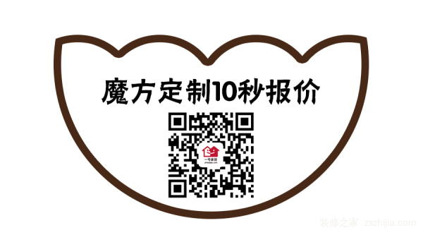"""一号家居网""""全国百城百店""""整装低至6折活动重磅迎新年!!!"""