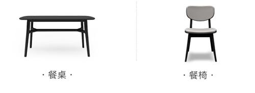 整装满额就送实木桌椅