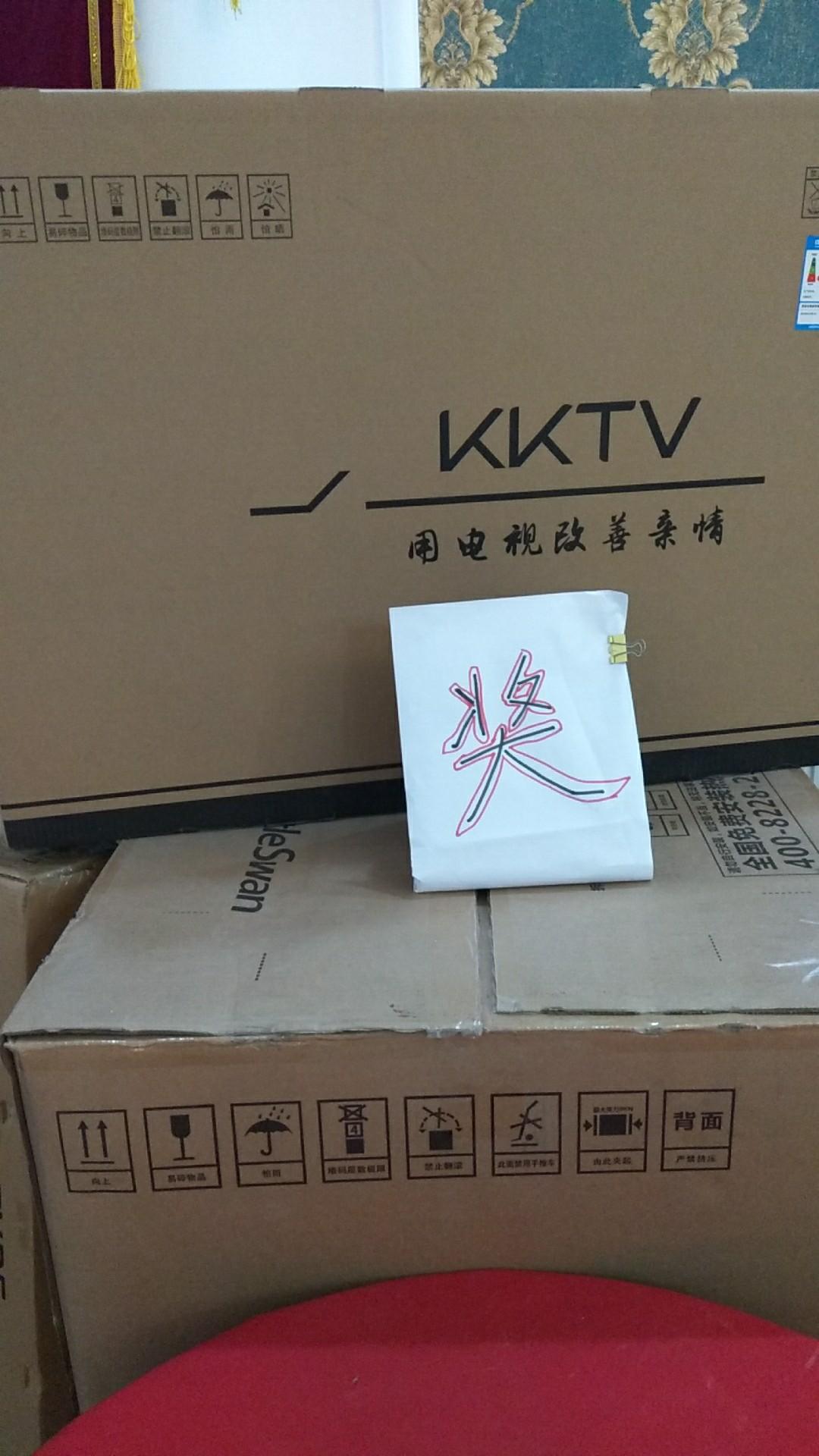装修送电视