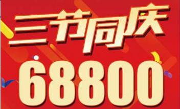 美驰装饰【暖心粽情节】装修直省20000+,十重豪礼等你拿!