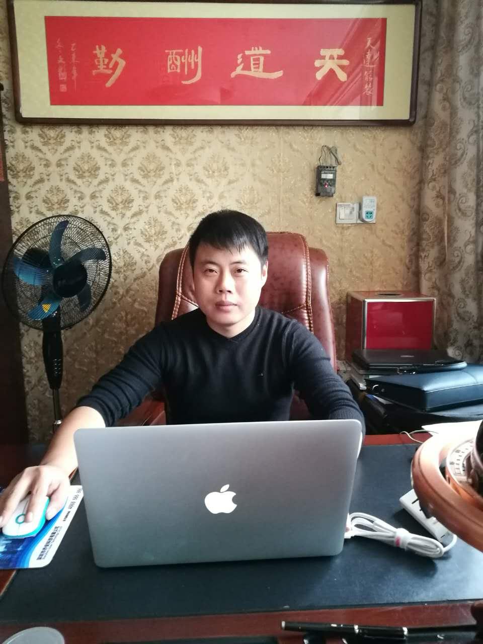 芜湖天达装饰有限公司-张扬