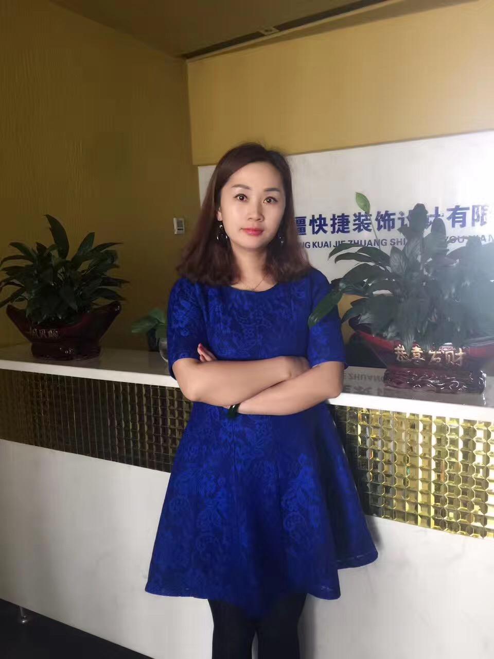 家装设计师王晓娟
