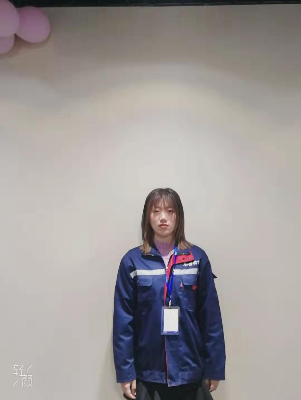 扬州华春建筑装饰工程有限公司仪征分公司-谢荣