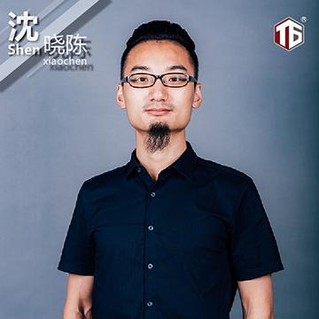 上海T6国际设计-沈晓陈