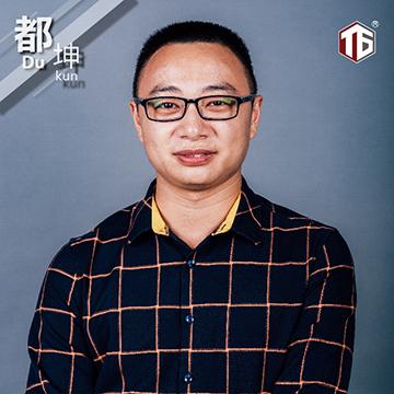 上海T6国际设计-都坤