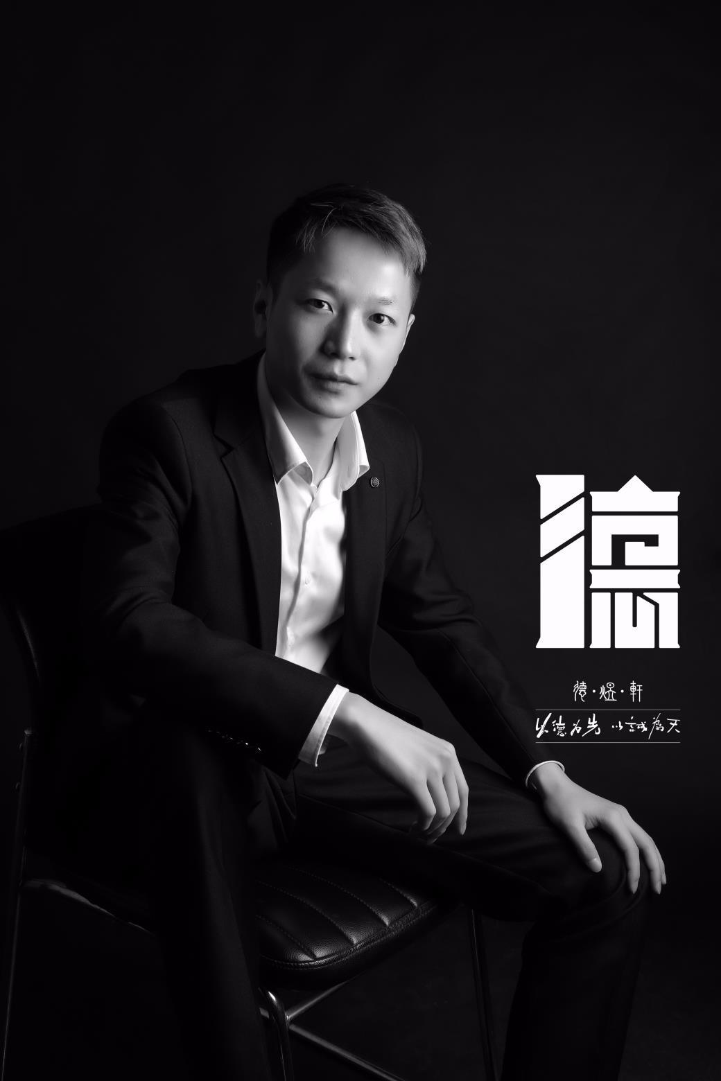贵州德煜轩文化创意有限公司-曹鑫