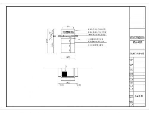 服装展厅-翠微广场50平米小户型简约风格