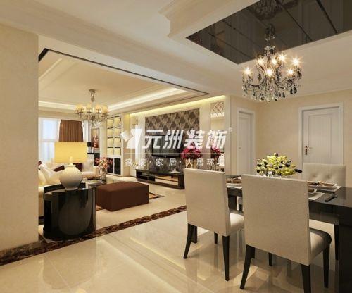 东胜紫御府5C户型133平三室两厅现代简约装修效果图
