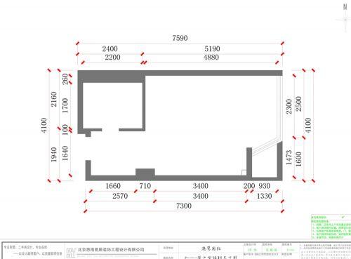 【思雨设计逅屋施工】北京港湾国际30平米新房装修设计案例