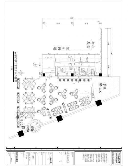 水木视觉设计——商业品牌设计宜茶旗舰店