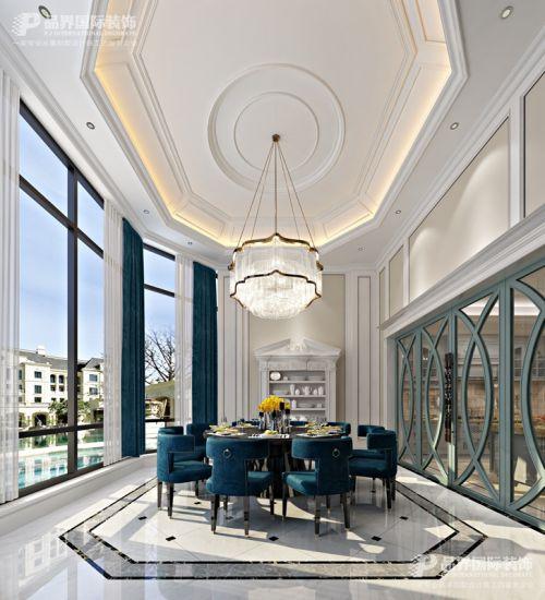 两江旭宸4室2厅320平米现代风格
