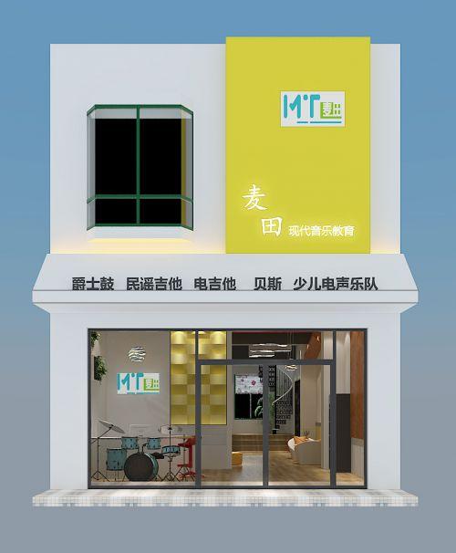 麦田现代音乐教育5室2厅220平米现代风格