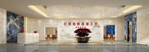 2017欣翔海鲜餐厅宜昌