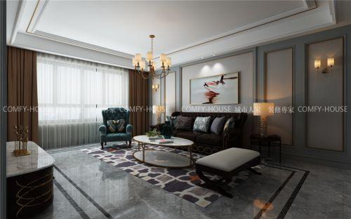 海尔绿城郦园140平现代美式风格装修实案