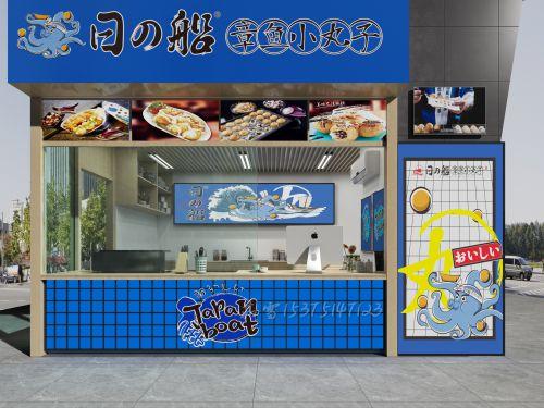 章鱼小丸子小吃店