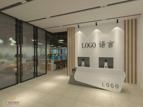 深圳宝安办公室装修设计案例-汇聚创新园-广深艺建设