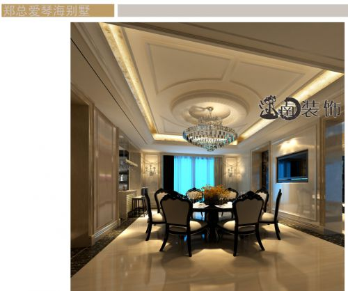 哈尔滨江南装饰欧式风格效果图案例展示