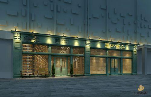 深圳书店商铺装修设计案例-美斯学谷·如斯书吧(布吉红星美凯龙