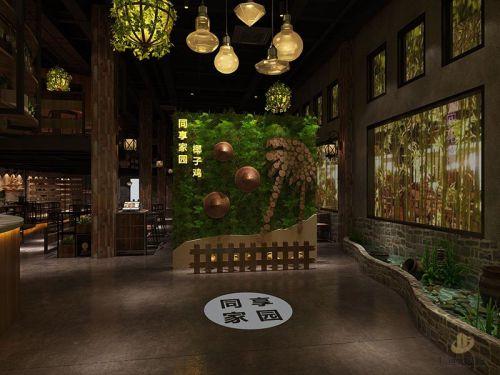深圳餐厅装修设计-同享家园椰子鸡餐厅-广深艺建设